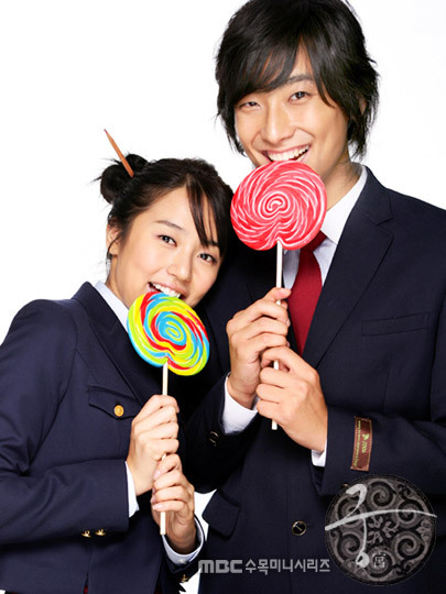 1a Princess Hours